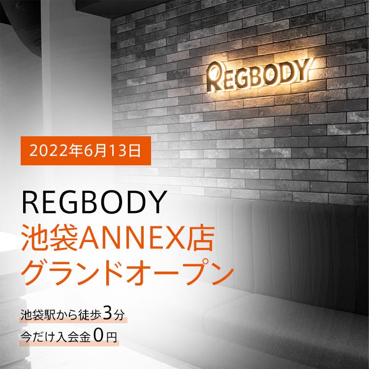 2021年3月中旬 新宿三丁目店グランドオープン
